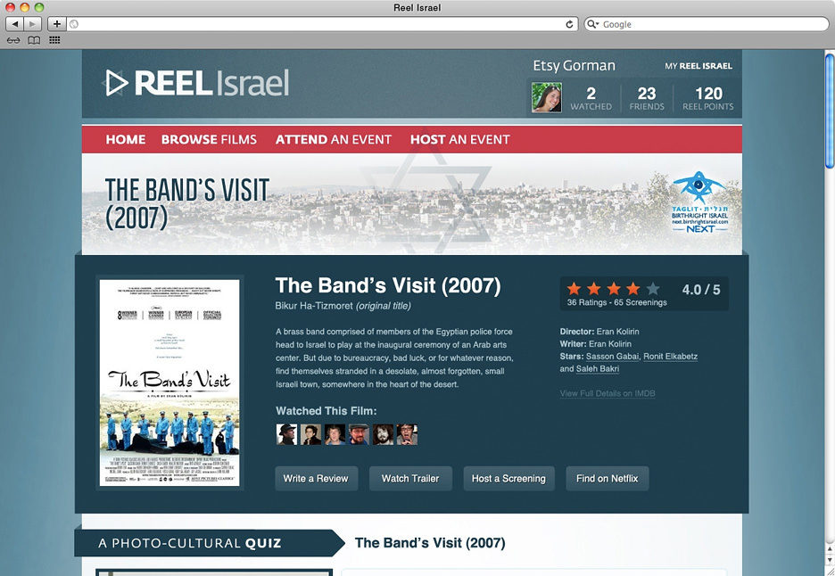 Reel Israel screen 3