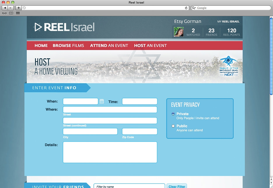 Reel Israel screen 5
