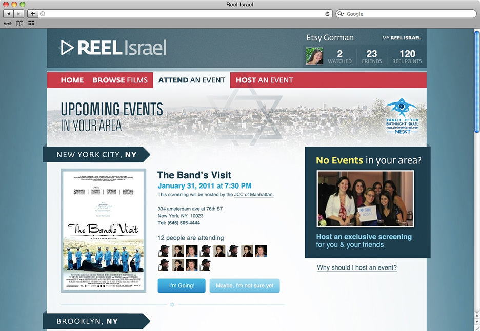 Reel Israel screen 6